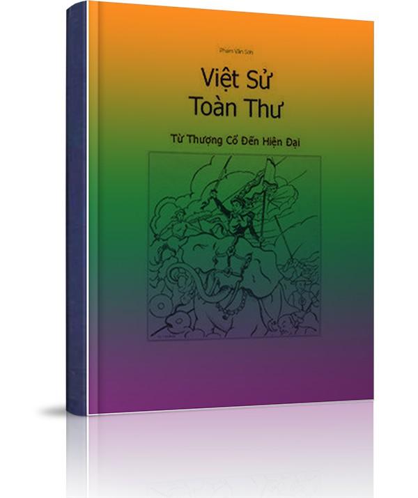 Việt sử toàn thư - Việt sử toàn thư