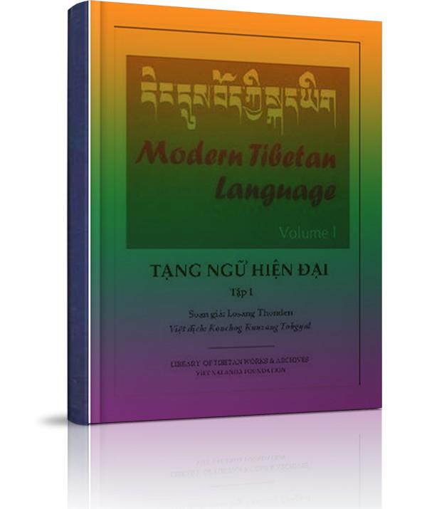 Tự học tiếng Tây Tạng: Tạng ngữ hiện đại - Tự học tiếng Tây Tạng: Tạng ngữ hiện đại