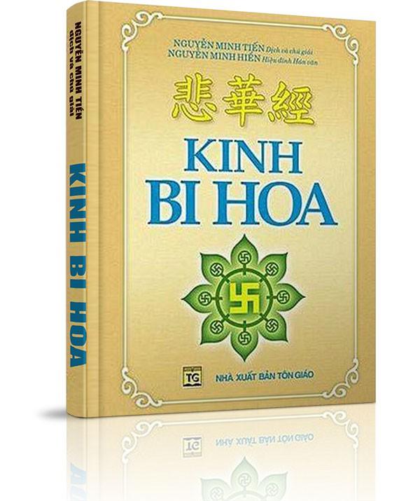 Kinh Bi Hoa - QUYỂN VII: PHẨM THỨ TƯ - PHẦN V - BỒ TÁT THỌ KÝ