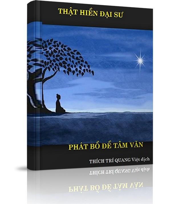 Phát Bồ-đề tâm văn - Phát Bồ-đề tâm văn