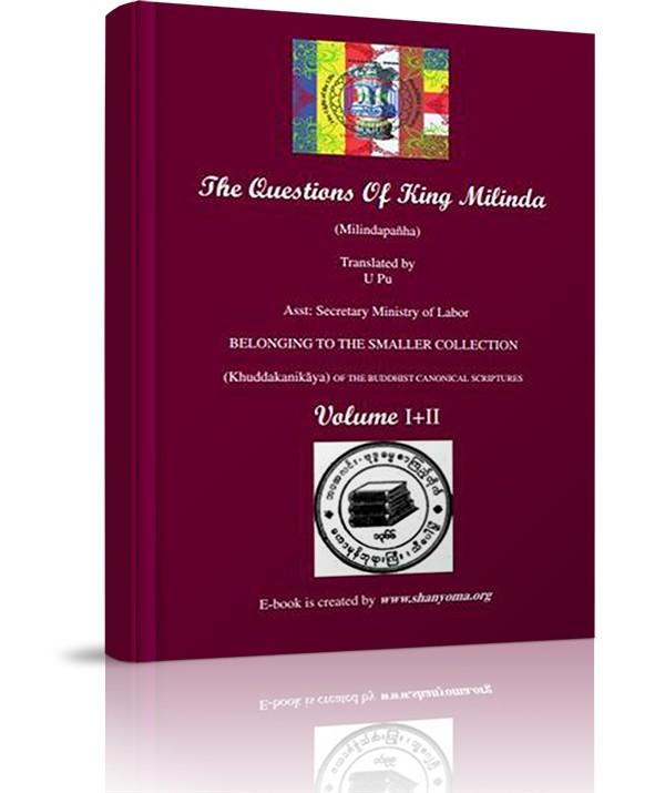 The Questions of Milanda - The Questions of Milanda