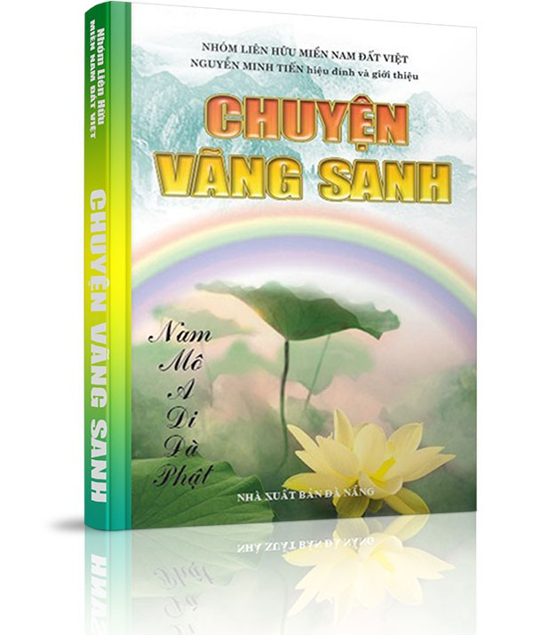 Chuyện Vãng Sanh - Tập 1 - 50. Em Phan Thị Là (1998 - 2014)