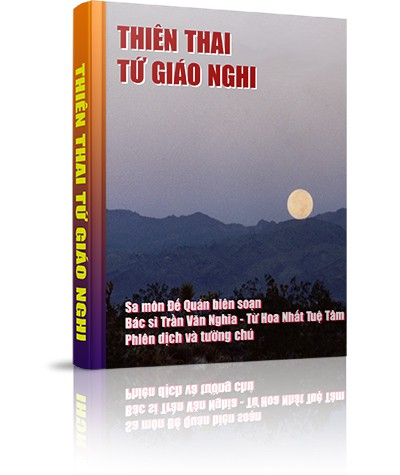 Thiên Thai Tứ giáo nghi - I. Hóa nghi tứ giáo