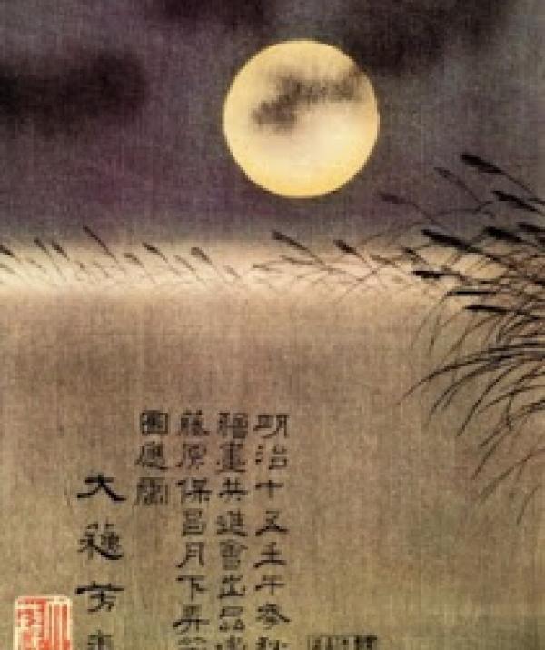 Văn học Phật giáo - Đâu chỉ của mình trăng thôi