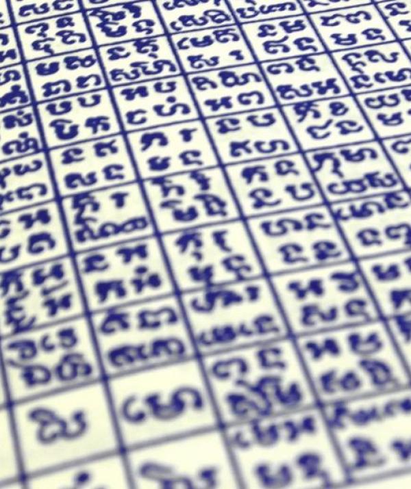 Tu học Phật pháp - Vài suy nghĩ về việc học chữ Phạn trong các Học Viện Phật Giáo Việt Nam