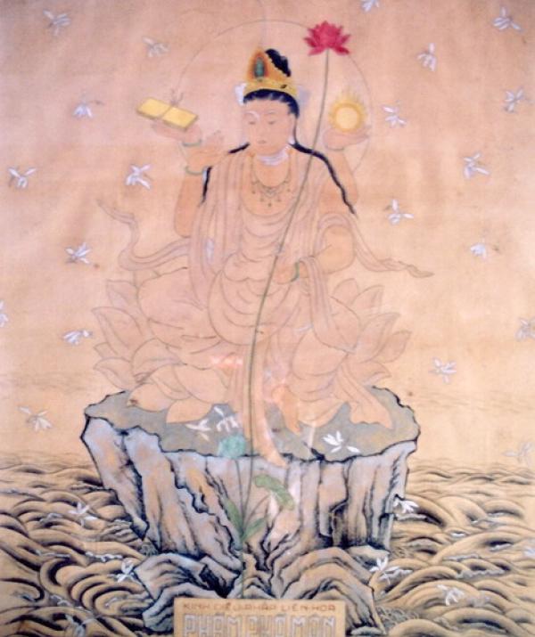 Văn học Phật giáo - Bản kinh Phổ Môn trên giấy lớn nhất Việt Nam