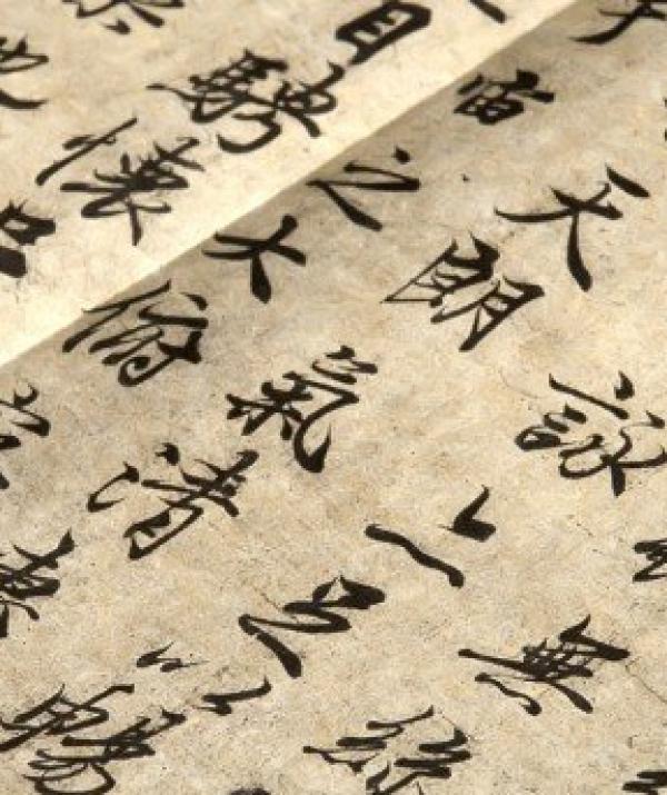 Văn học Phật giáo - Người Nhật phát triển Hán ngữ hiện đại