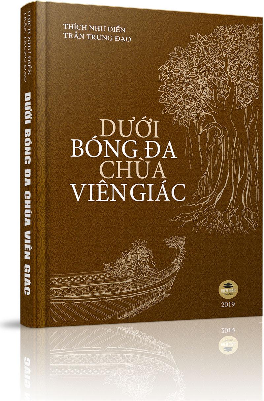 Dưới bóng đa chùa Viên Giác - Phần I: Hồi ký của Hòa thượng Thích Như Điển - Xuất gia học đạo - Chùa Phước Lâm