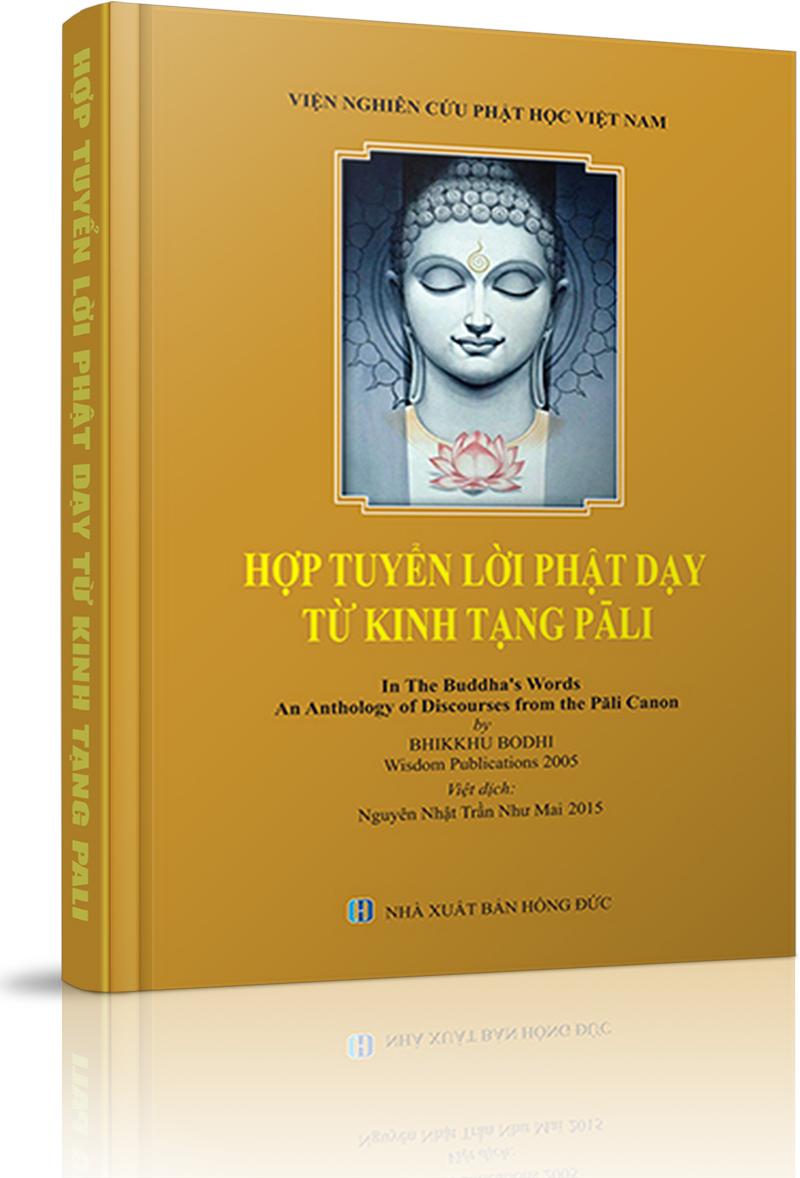 Hợp tuyển lời Phật dạy trong Kinh tạng Pali - Đôi nét tiểu sử Bhikkhu Bodhi