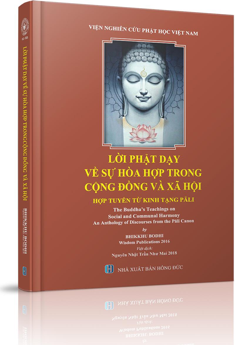 Lời Phật dạy về sự hòa hợp trong cộng đồng và xã hội - Đôi nét tiểu sử Bhikkhu Bodhi