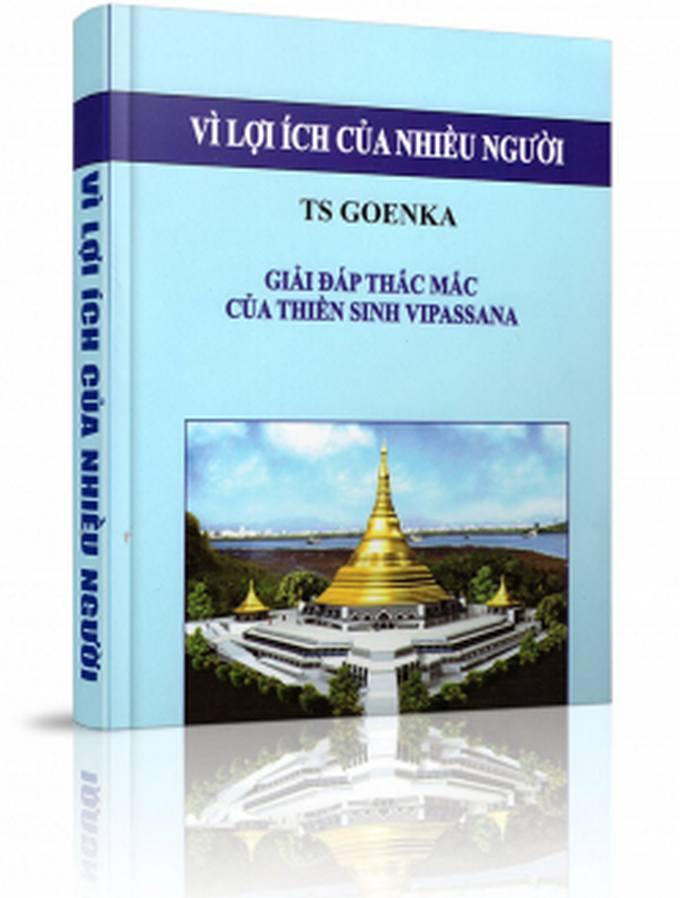 Cuộc họp hằng năm tại Dhamma Giri - Ấn Độ - Ngày 01 tháng 03 năm 1988
