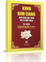 Kinh Kim Cang