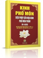 Kinh Phổ Môn