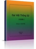 Đại Việt thông sử