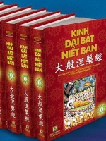Kinh Đại Bát Niết-bàn - Phụ lục