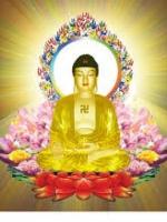 Pháp môn niệm Phật trong Kinh A-di-đà