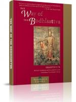The Way of the Boddhisattva
