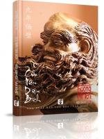 Tạp chí Hương Thiền số 38