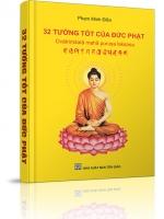 32 tướng tốt của Đức Phật