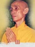 Thư Khánh Tuế