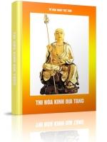 Thi hóa Kinh Địa Tạng